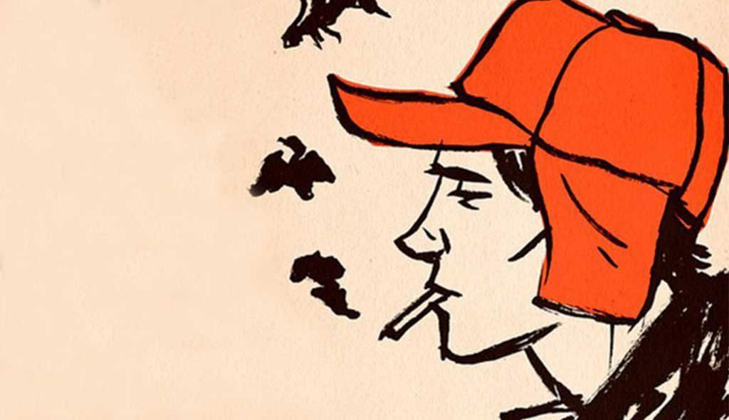 کتاب صوتی ناتور دشت برای طغیان نوجوانی